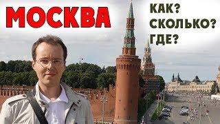 В Москве приезжий избил продавщицу за отказ снять с него кроссовки