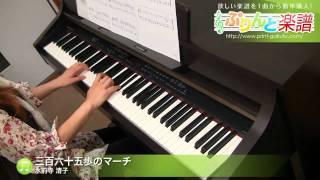 使用した楽譜はコチラ http://www.print-gakufu.com/score/detail/57245...