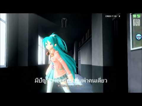 Rolling Girl sub thai hatsune miku 初音ミク