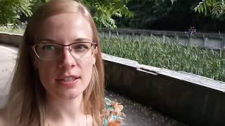 Vlog// Прогулка по ПАРКУ