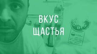 видео Продажа кофе в зернах в Ростове-на-Дону. Элитный  кофе для кафе, баров и для домашнего использования