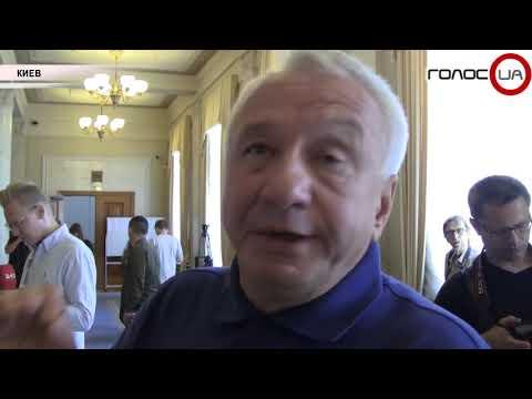 «Нафтогаз хочет торговать»: что происходит с энергоресурсами в Украине?