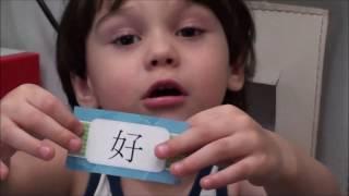 Китайский язык для малышей - уроки от Шурика. Урок 1