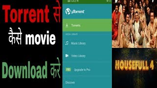 how to download movies from torrent sites|utorrent|2019|new trick|housefull 4|bollywood