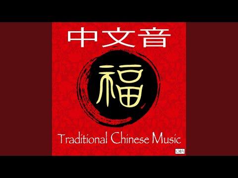 中國音樂電台 - 中国音乐电台 - Chinese Music Radio