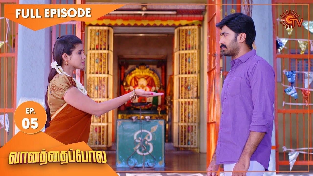 Download Vanathai Pola - Ep 05 | 11 Dec 2020 | Sun TV Serial | Tamil Serial