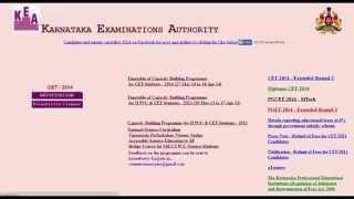 www.kea.kar.nic.in - KEA Diploma CET Result 2014