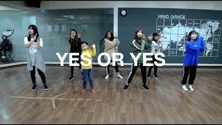 안산댄스학원 MIND DANCE (마인드댄스) 방송댄스 (K-pop Dance Cover) 초등부 | 트와이스(Twice) - Yes Or Yes