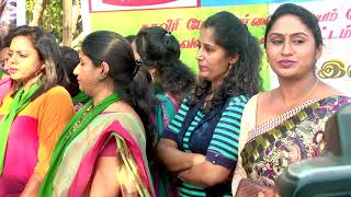 Gambar cover Tamil News Readers Protest for Cauvery issue