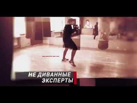 БОЕЦ ИНФО
