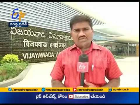 Immigration & Customs Department | Soon to be Started at Vijayawada Airport
