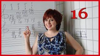 Трезвучие и его обращения УРОК 16 Играем аккорды Секстаккорд Квартсекстаккорд Тонического трезвучия