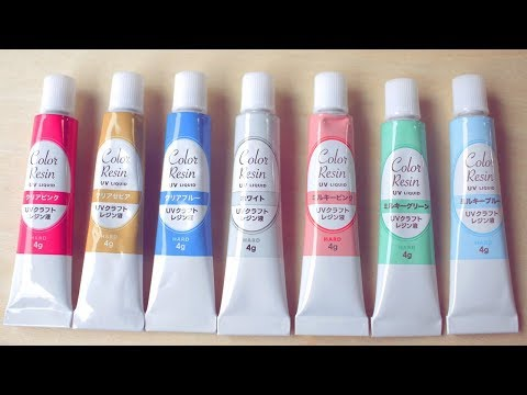 DAISO Colored UV Resin Test & Review   First Impressions