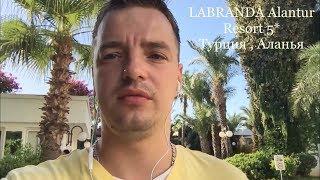 Обзор отеля LABRANDA Alantur Resort 5 Турция