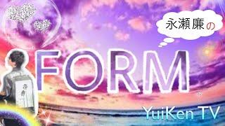 どうも!YuiKen TVです!! 前回の歌詞動画が本当にいまいちだったので作...