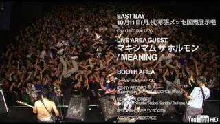 "10/3&11 Ken Yokoyama ""DEAD AT BAYAREA"" Trailer"
