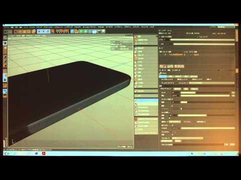 MAXONユーザーミーティング2015 Cinema 4D R17新機能紹介