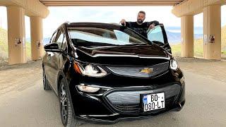 უტდ - ელექტრო Chevrolet BOLT EV - ესეთი უნდა იყოს მომავალი?