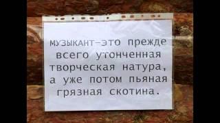ПОДБОРКА Русских приколов за сентябрь 2013!
