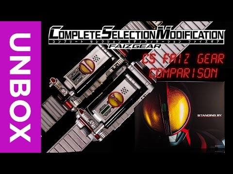 CSM & CS Faiz Gear Unboxing + Comparison | Complete Selection Modification Faiz Gear