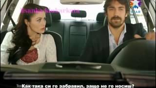 Repeat youtube video Iffet-ep34-bg-sub