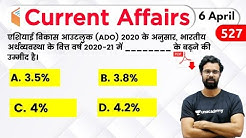 5:00 AM - Current Affairs Quiz 2020 by Bhunesh Sir | 6 April 2020 | Current Affairs Today