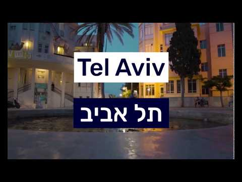 Manchester VS Tel Aviv - Nightlife