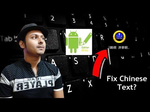 Fix Apk Editor Pro Chinese Text Problem 2019 1