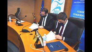 Αυγενάκης, Φαρμάκης:Υπογραφή σύμβασης για ανάπλαση της Αγυιάς,αναβάθμιση ΠΕΑΚ & Ε.Σ Παπαχαραλάμπειου
