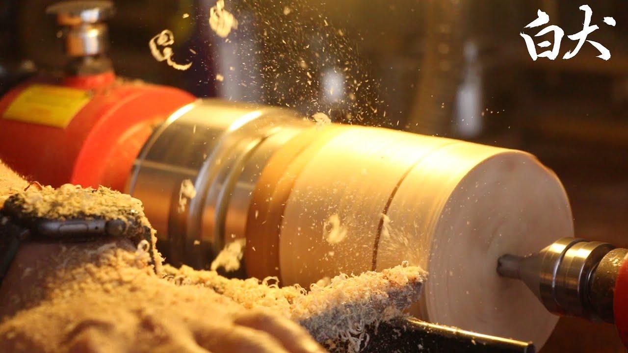 木杯製作課程 白犬工坊