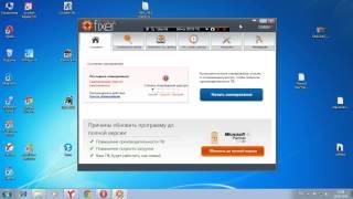 как получить полную версию программы DLL-Files.com Fixer