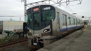 【JR阪和線】紀伊中ノ島駅 紀州路快速:大阪環状線方面行