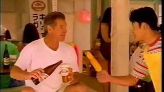KIRIN BREWERY Commercial 1994 Harrison Ford, Michitaka Tsutsui キリ...