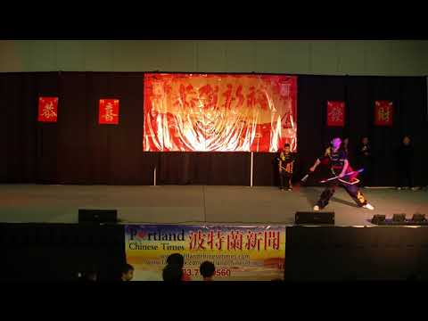 2018 Chinese New Year Culture Fair-Year of the Dog-Seattle Shaolin Kung Fu by Master Lei Zhou