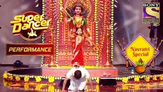 Rupsa और Nishant ने दिया एक शानदार Performance!   Super Dancer   Navratri Special