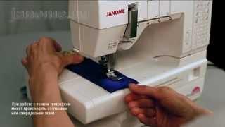 видео Распошивальная машина Janome Cover Pro 7 Plus