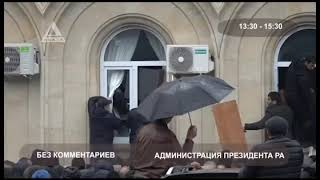 Абхазия 2020 Адекватное Мнение С Улицы
