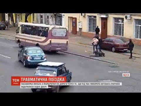 В Одесі жінка отримала травму голови, коли випала на ходу з маршрутки