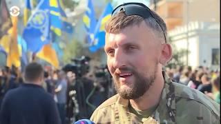Волнения в Киеве и РУСАДА в WADA | Вечер | 20.09.18