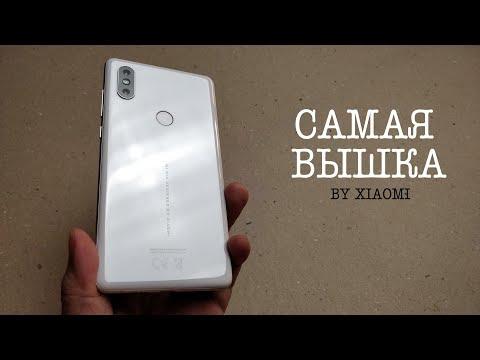 Xiaomi Mi Mix 2S - САМАЯ ВЫШКА🔝Тот самый ОБЗОР.