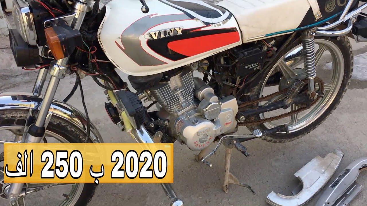 اشتريت ايرانية 5 كير مسكربه كملتهه وصارت جديدة | SAVINY 2020