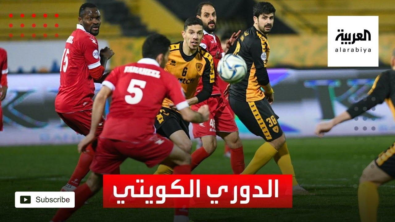 المدرب مالك القلاف يتحدث عن مباريات الدوري الكويتي  - 22:58-2021 / 1 / 22