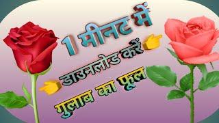 Ashok Shay...