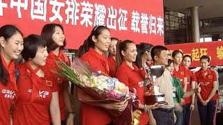 Victorious Chinese Women