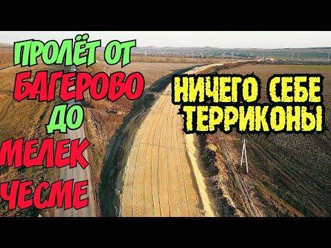 Крымский мост(ноябрь 2018)