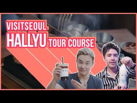 [WeFancy] Win a Trip to Korea! EXO Food Tour in Seoul!