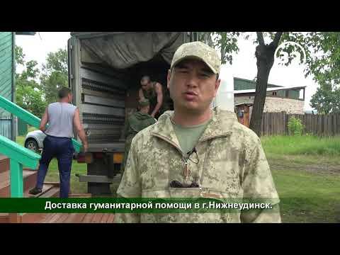 60 сек_ Доставка гуманитарной помощи в г Нижнеудинск