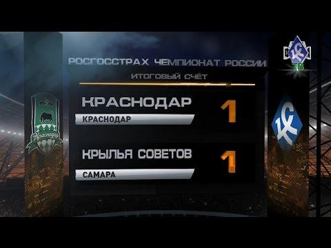 Футбол России и мира: новости онлайн, фото, видео, онлайн