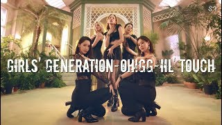 【MV繁中韓字】少女時代-Oh!GG(Girls' Generation-Oh!GG/소녀시대-Oh!GG)-Lil' Touch(몰랐니)