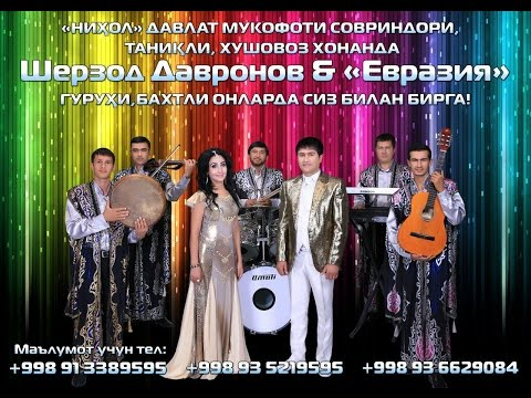 SHERZOD DAVRONOV - WEDDINGS 2016
